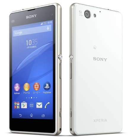 Sony Xperia J1 Compact render - 1