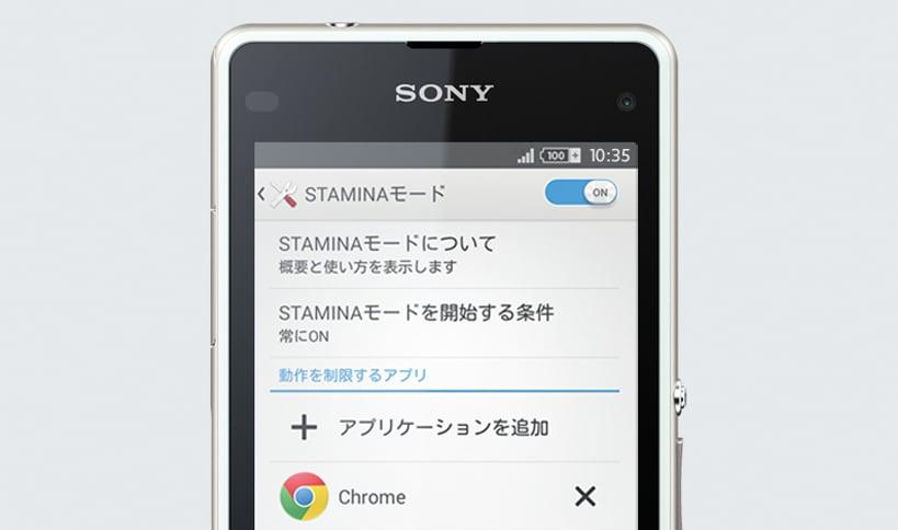 Sony Xperia J1 Compact annunciato in Giappone: un nuovo Xperia Z1 compact (foto)