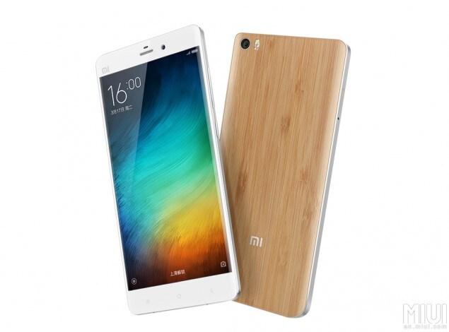 Xiaomi Mi Note bambù - 1