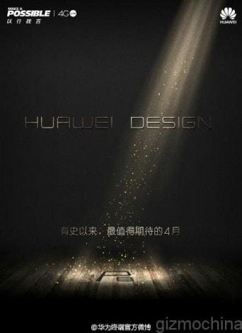 huawei-p8-teaser