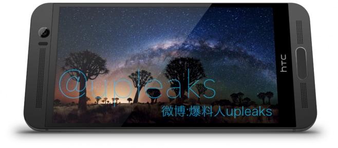HTC One M9 upleaks - 1