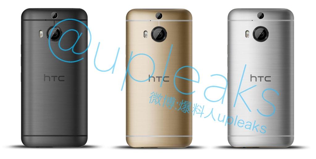 HTC One M9+ in nuove immagini ufficiali (foto)