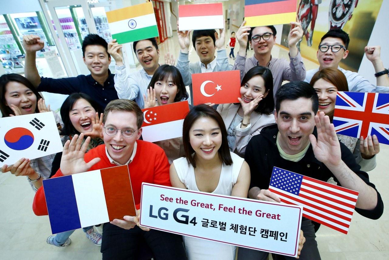 4.000 fortunati di mezzo mondo, ma non italiani, avranno LG G4 prima di tutti!