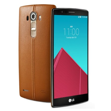 LG G4 render 1