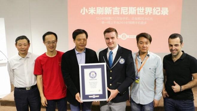 Xiaomi Guinness World Record - 3