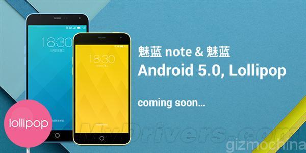 Meizu aggiornerà a Lollipop MX4, Mx4 Pro, M1, M1 Note, MX3 ed MX2 entro giugno