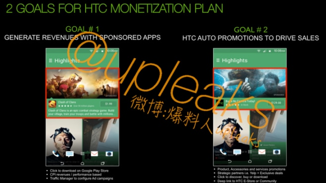 HTC-monetize-Blinkfeed