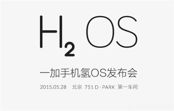 HydrogenOS in Cina sarà aggiornata ogni 2 settimane