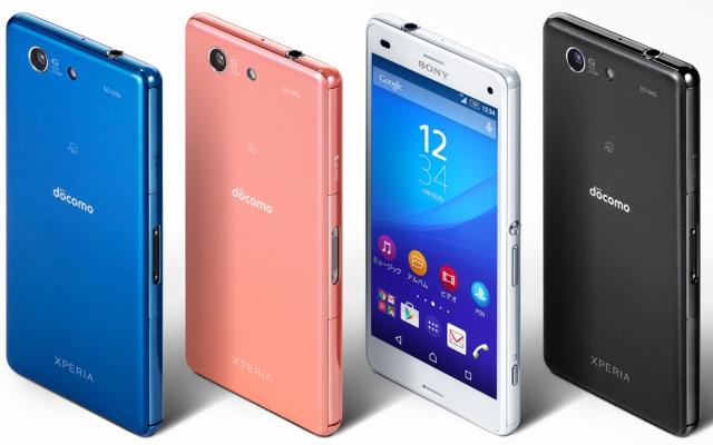 Sony Xperia A4 ufficiale in Giappone, sarà Z3+ Compact in Europa? (foto)