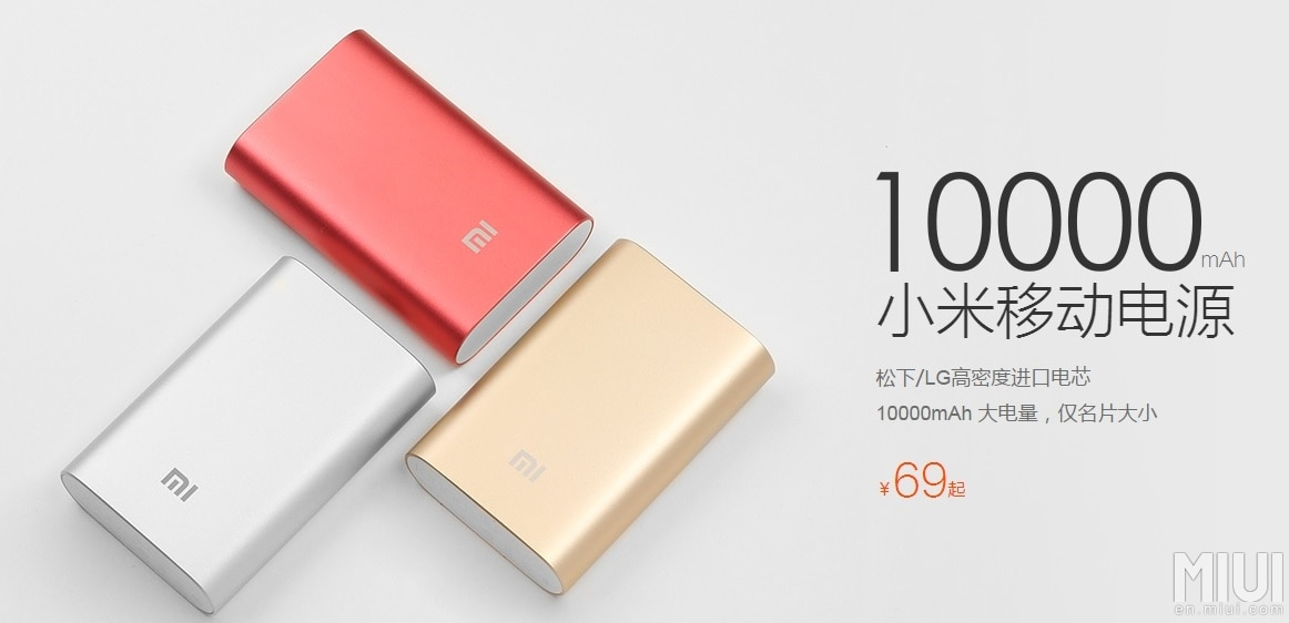 Xiaomi Powerbank - 1