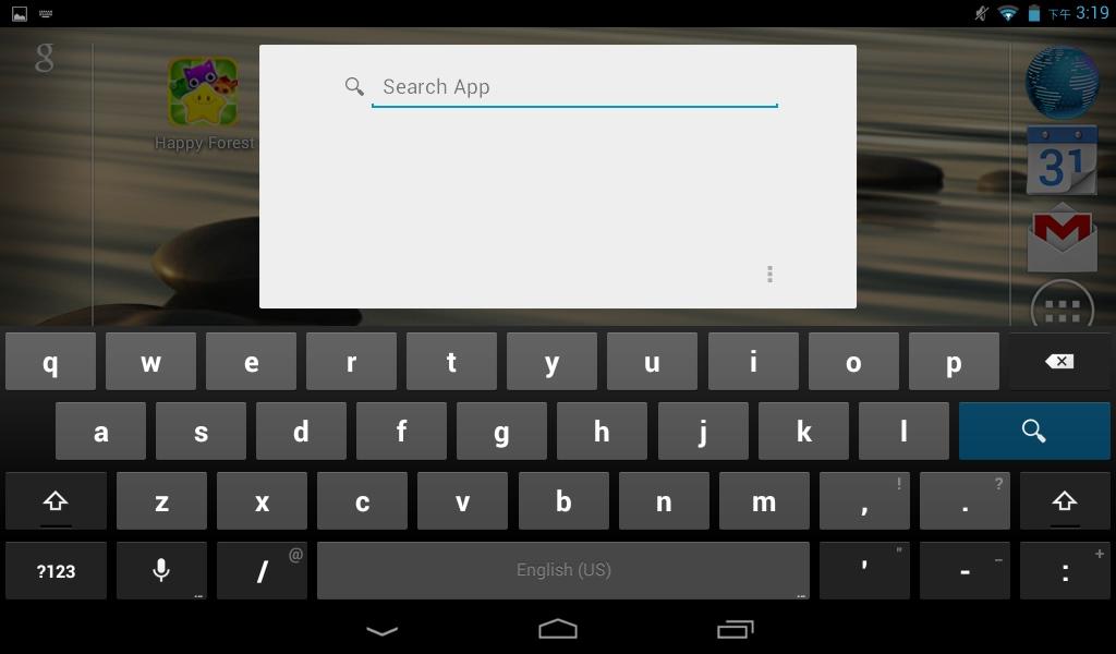 Come accedere alle proprie app in un attimo: App Search Plus (foto)