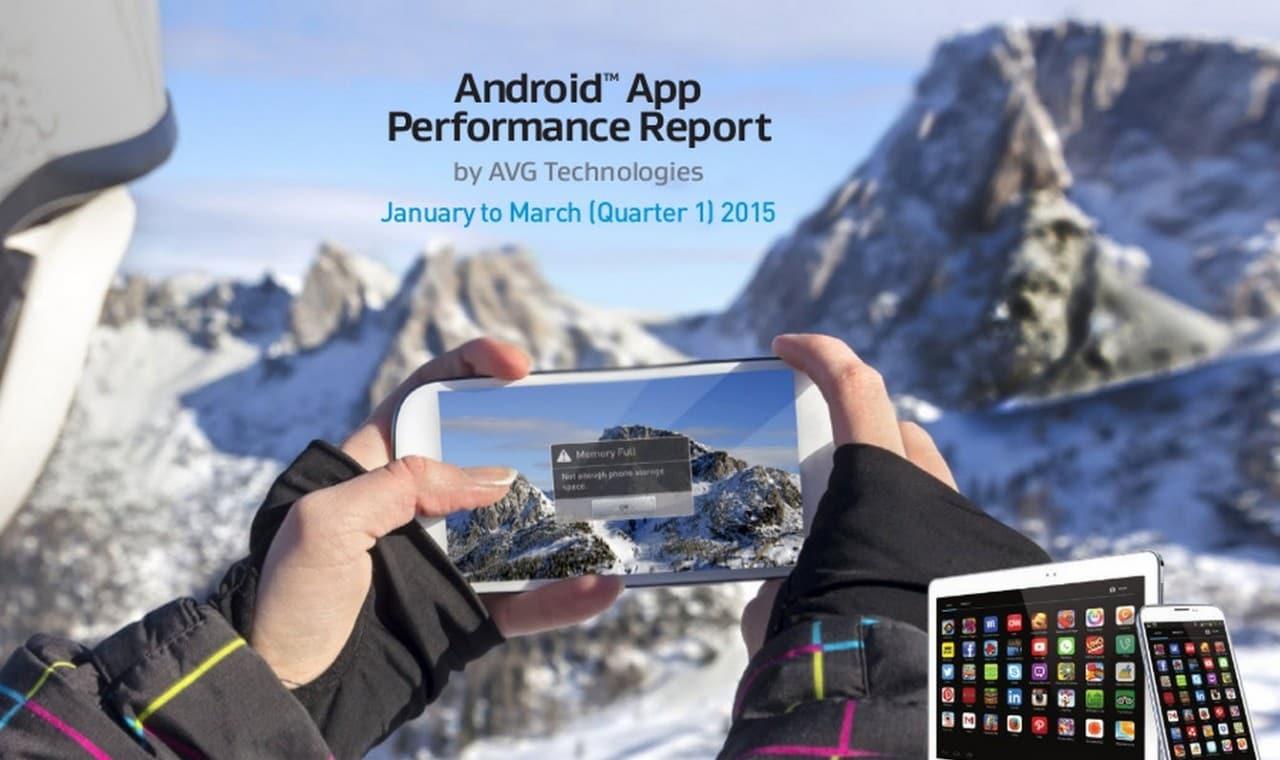 AVG app performance