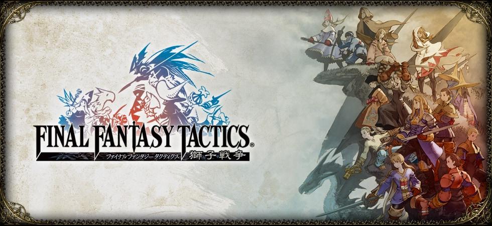 FF Tactics Title