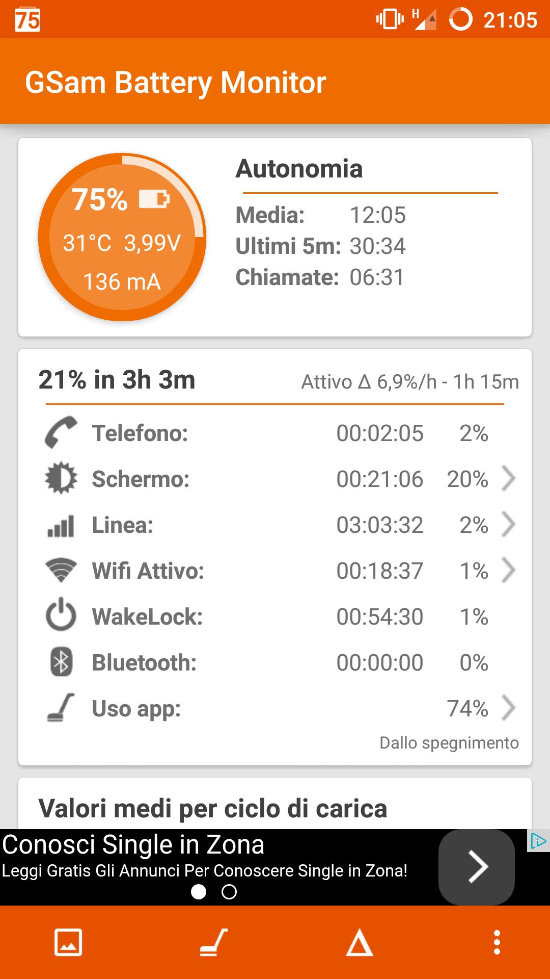 GSam Battery Monitor (1)