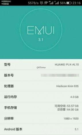 Honor 7 UI Screenshot