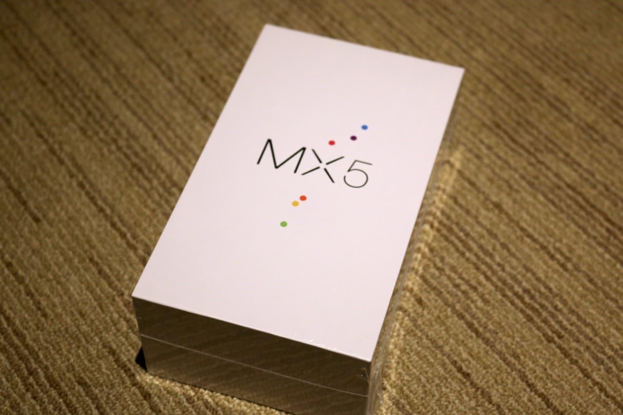Meizu MX5 confezione  - 1