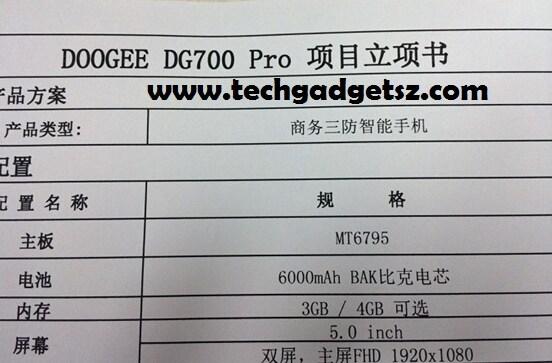 dogee dg7000 pro
