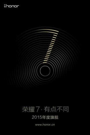 honor 7 lancio teaser