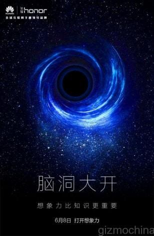 huawei-honor-7-teaser