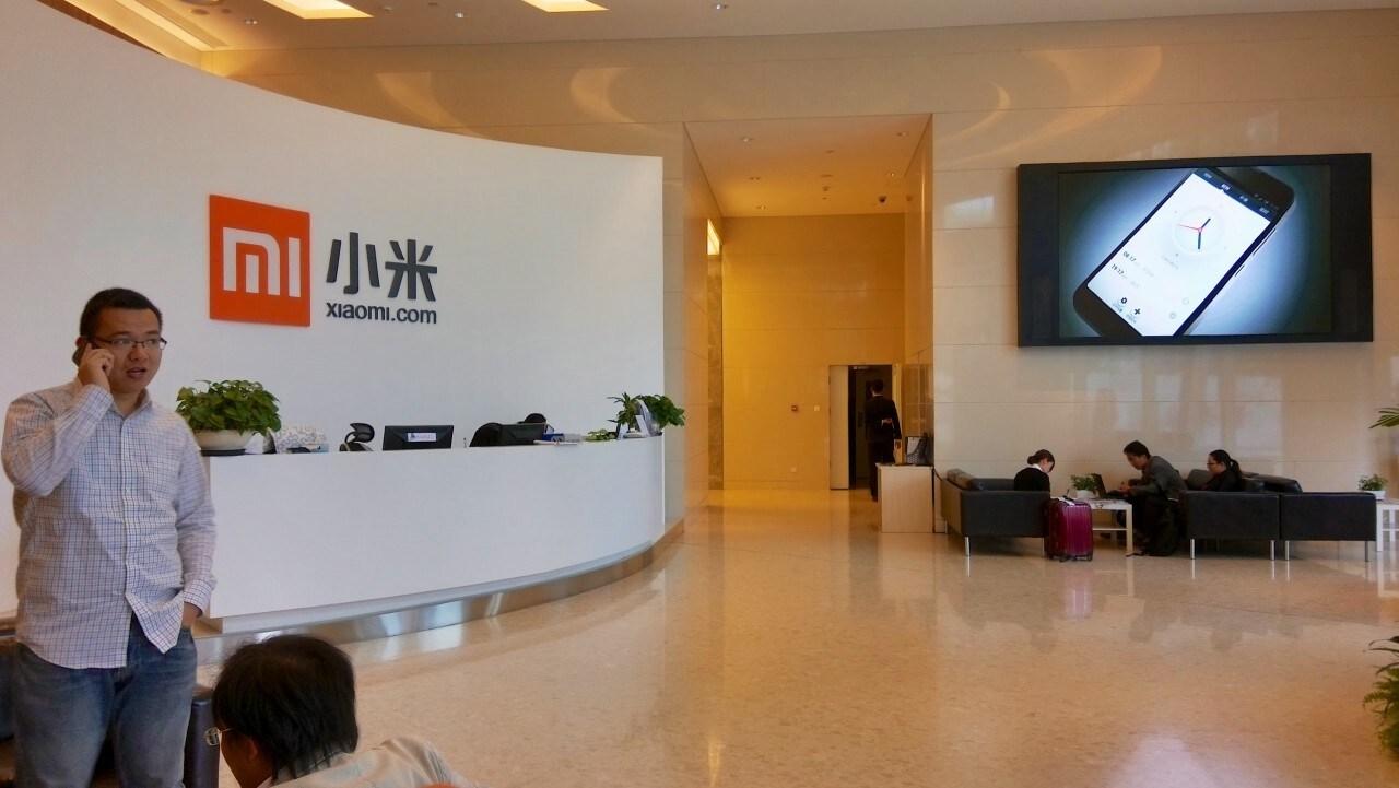 xiaomi ufficio final