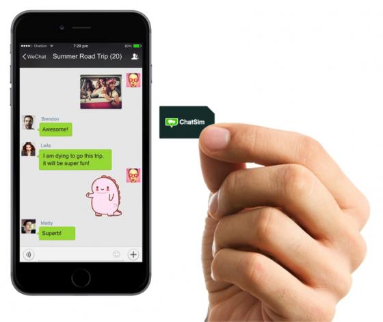 ChatSIM-WeChat