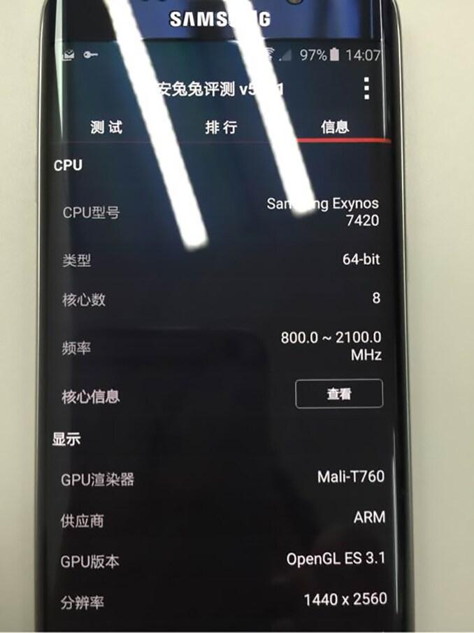 Galaxy S6 edge plus – 1