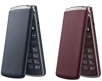 LG Gentle filp phone - 2