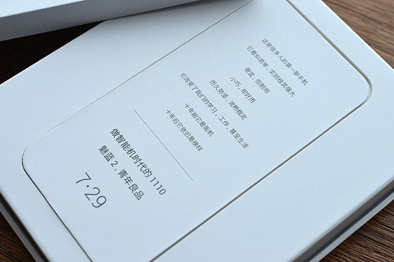 Meizu M2 Note mini evento Nokia 1110 – 2