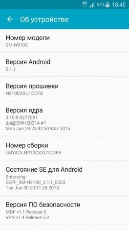 Samsung Galaxy Note 4 - Android 5.1.1 - Russia