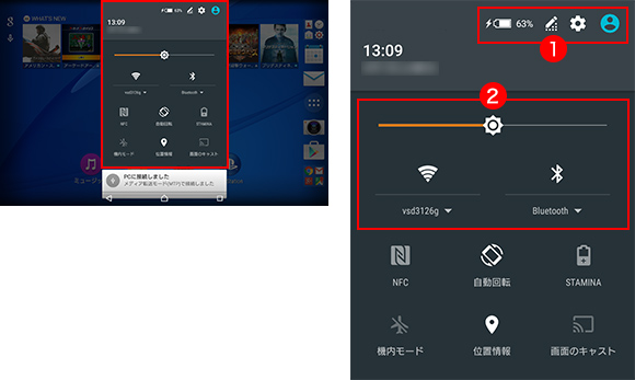 Sony Xperia Z2 Z3 Tablet Android 5.1.1 - 1