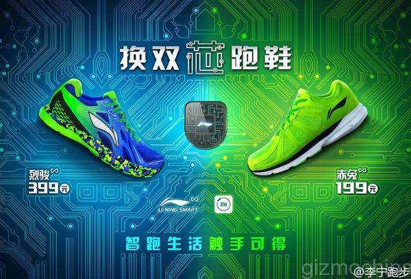 Xiaomi-Li-Ning-Smart-scarpe-4