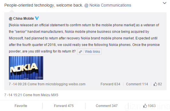 meizu-welcomes-nokia