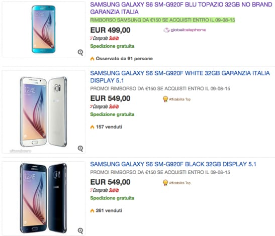 promo samsung ebay