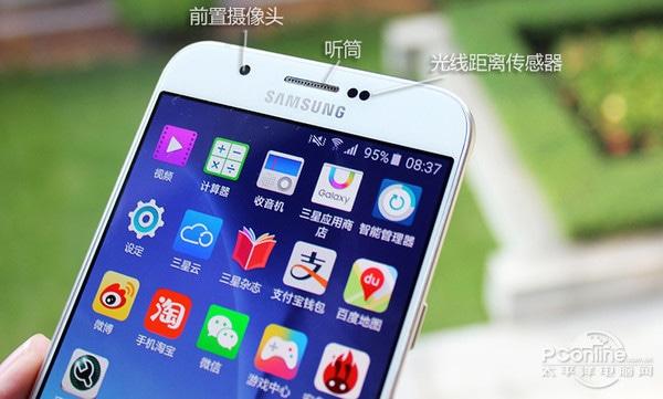 Gli utenti cinesi potranno cancellare il bloatware di Samsung. Ma voi no!