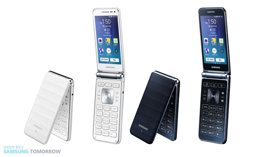 Samsung Galaxy Folder Flip, la risposta ad LG Gentle che non stavate aspettando (foto)