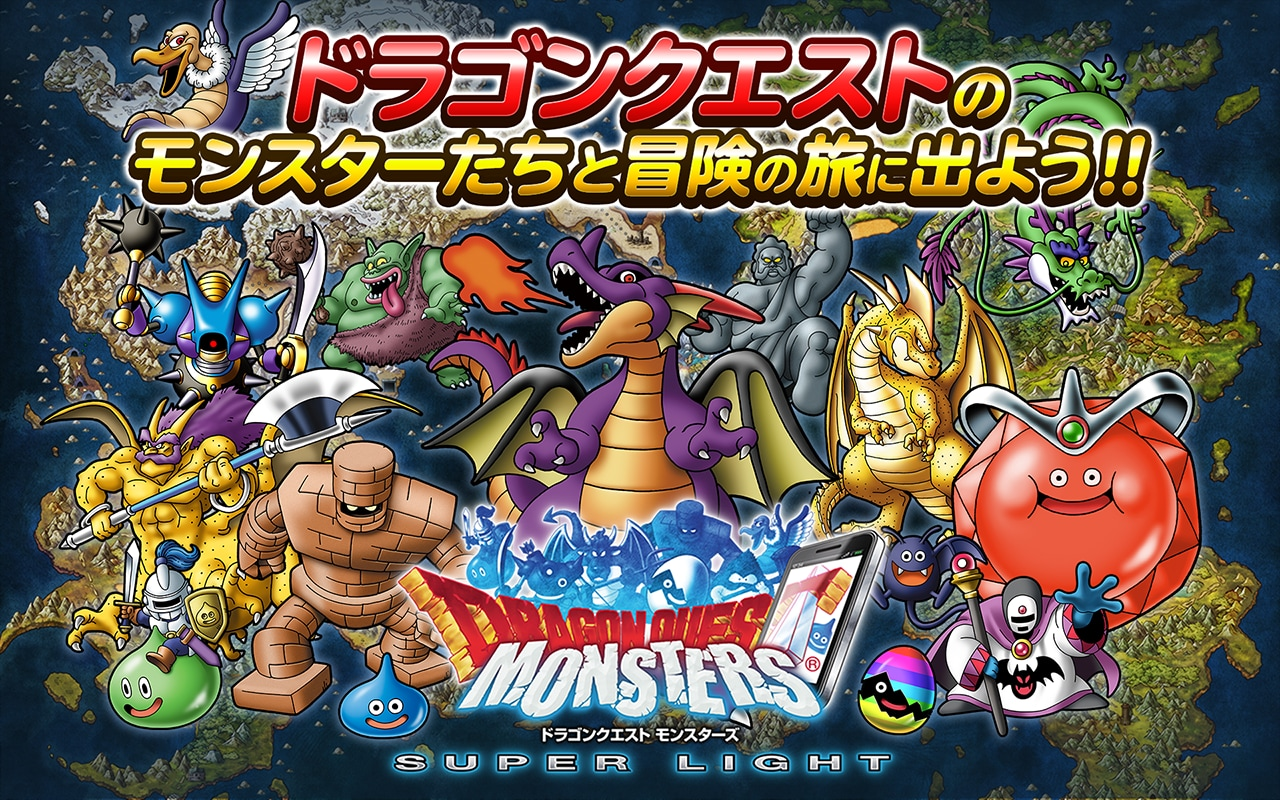Dragon Quest Monsters SL