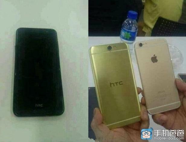 HTC-A9-leak_1