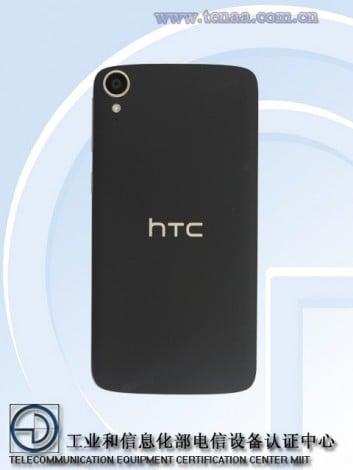 HTC Desire 828w TENAA - 1