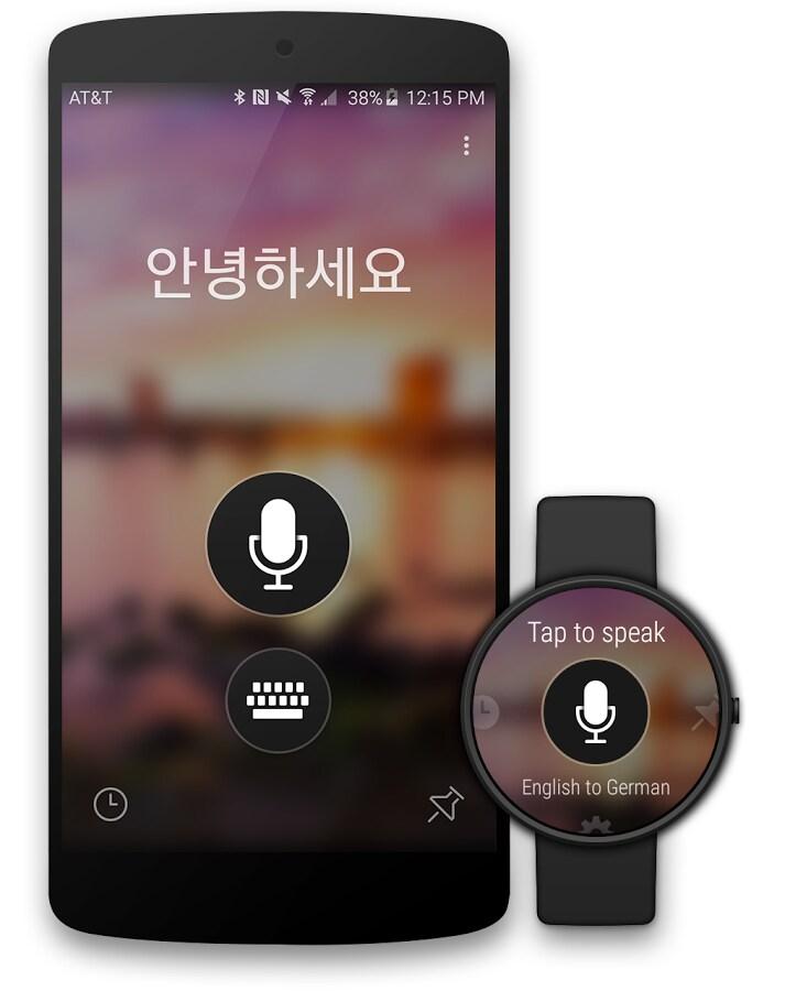 Microsoft Translator è un nuovo traduttore che funziona anche su Android Wear (foto e download apk)