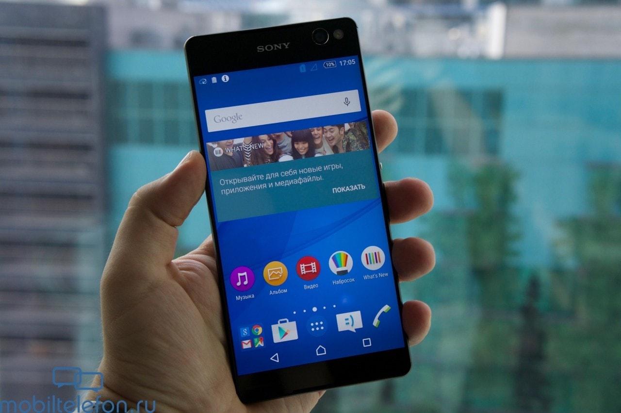 Sony Xperia C5 Ultra costerà circa 390€, ad Honk Kong