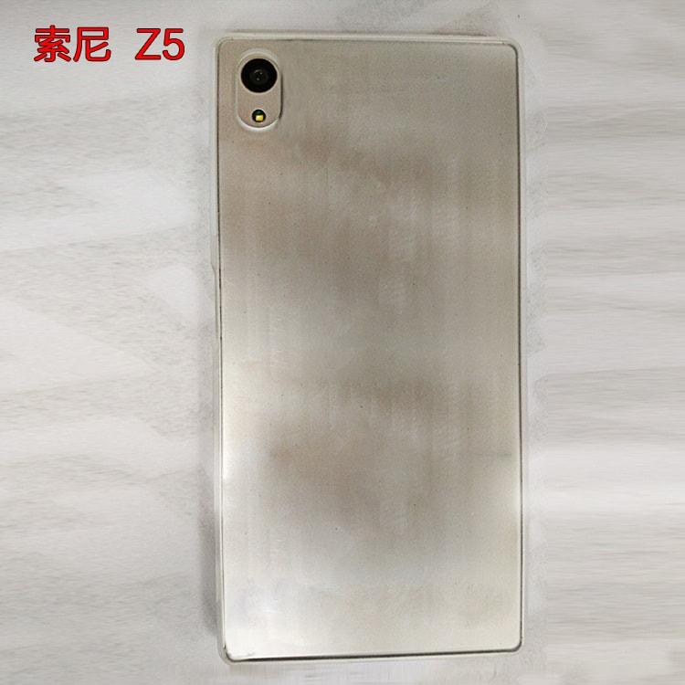 Nuove foto di Sony Xperia Z5: lettore di impronte digitali e retro in metallo?
