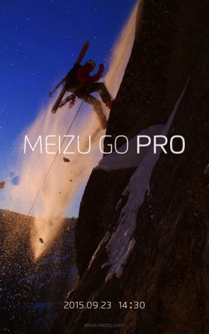 MX5 Pro teaser