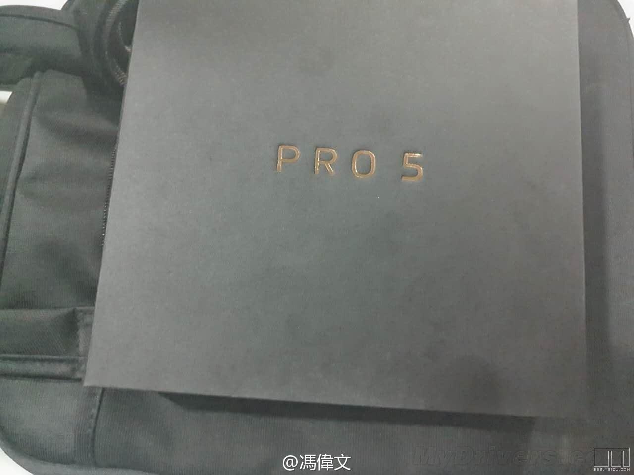Meizu Pro 5 scatola leaked - 4