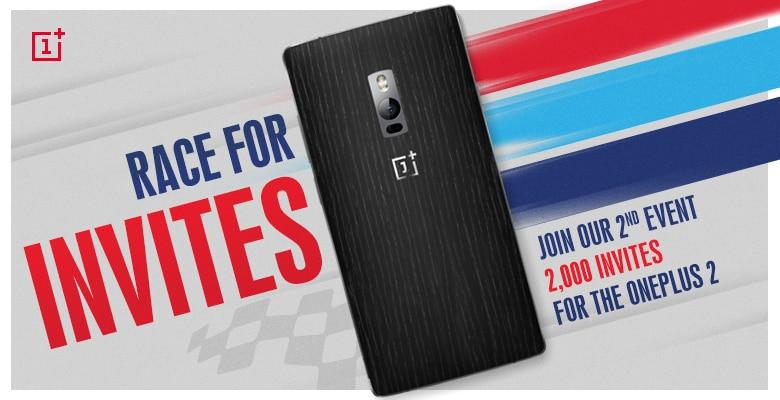 Volete un invito per OnePlus 2? Partecipate a questa corsa, ma fate presto!