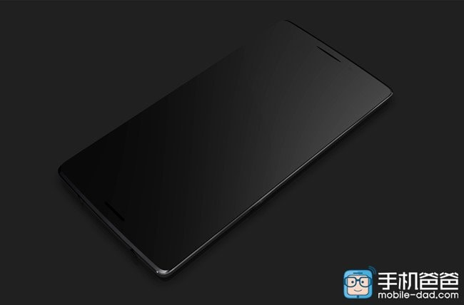 Un possibile OnePlus mini si affaccia su AnTuTu in cerca di gloria (foto)