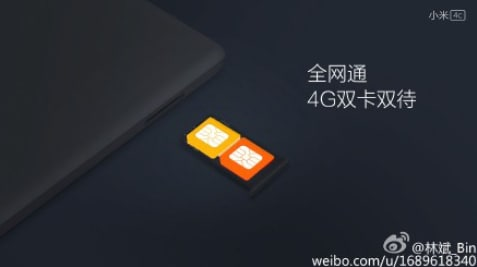 Xiaomi-Mi-4C-details-confirmed-pre-launch_1