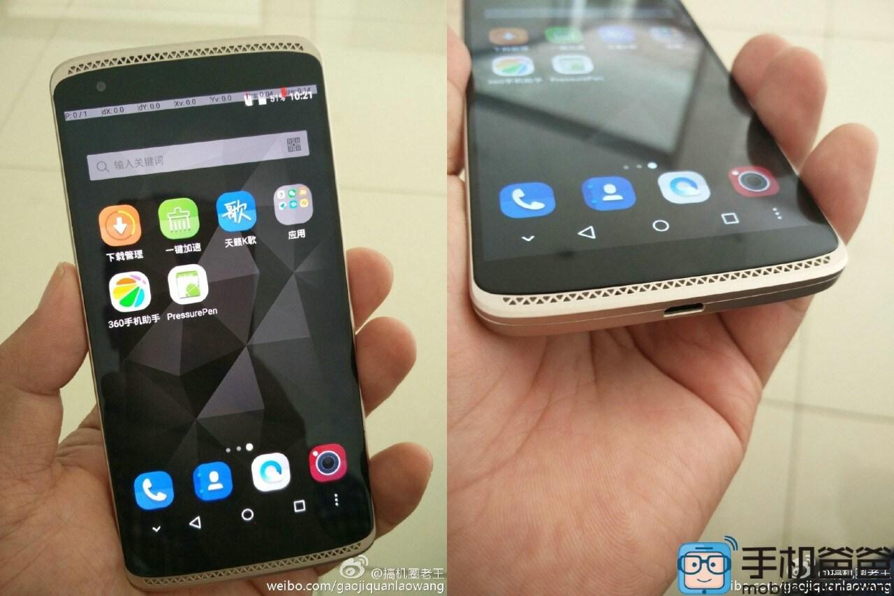 ZTE Axon Lux Mini ci ricorda che il Force Touch non è solo di Apple (e Huawei)