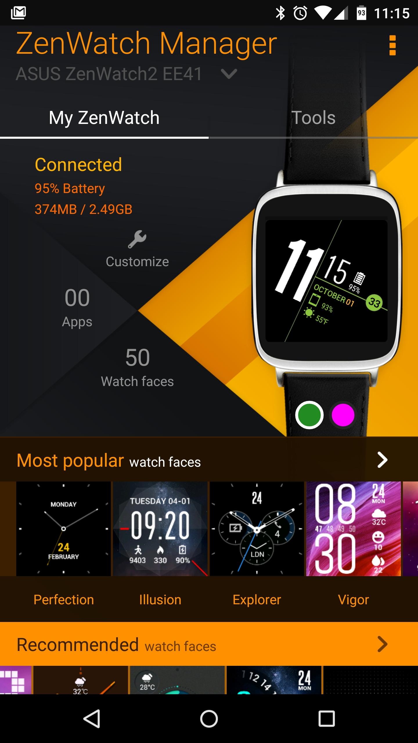 asus zenwatch manager raggiunge la versione 2 0