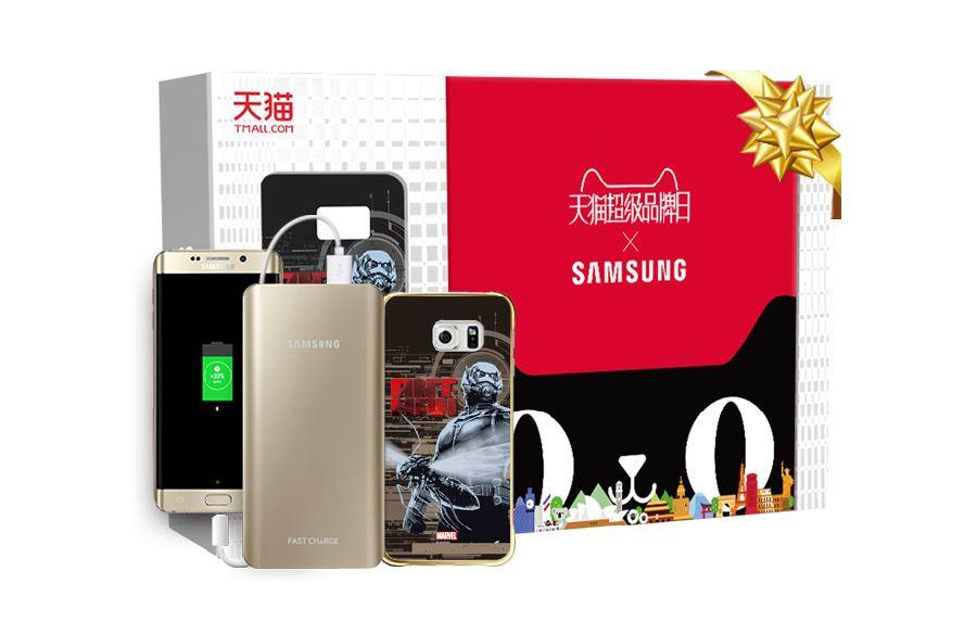 Samsung Galaxy S6 edge+ in edizione limitata Ant-Man, in esclusiva per la Cina