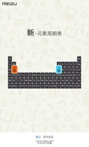 Meizu Blue Charm Metal - teaser